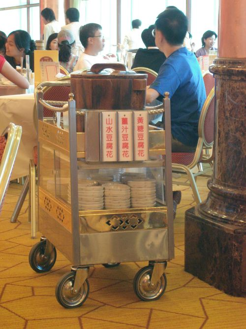 Trolley with Bean Curd
