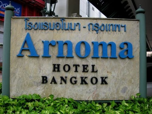 Arnoma - A convenient location