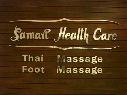 Samart Heath Care