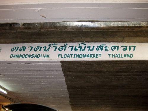 @ Floating Market
