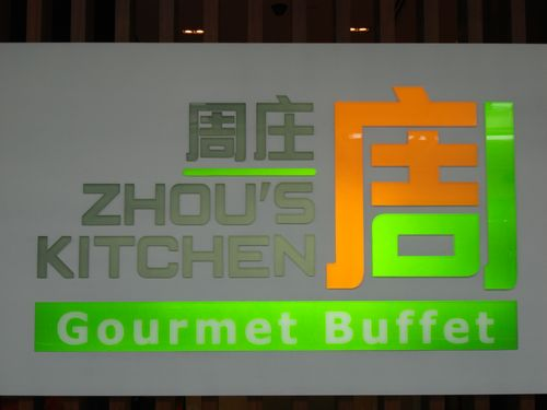 Zhou's Kitchen (Jurong Pt)