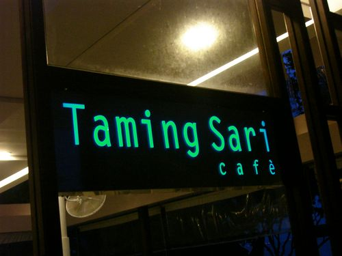 A cafe that never sleeps